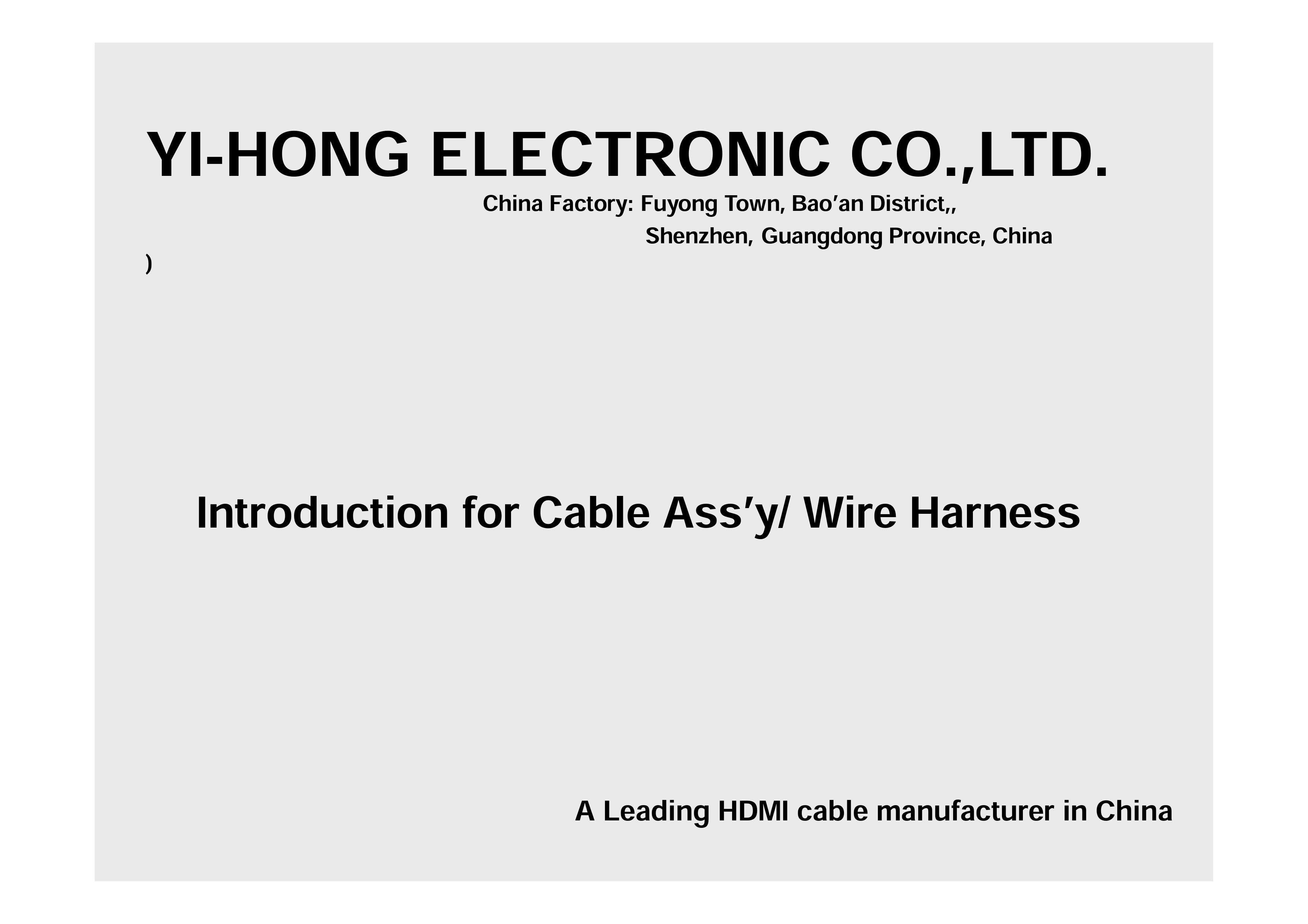 Product | Yi-Hong Electronic co., LTD on wire holder, wire clothing, wire ball, wire leads, wire cap, wire antenna, wire sleeve, wire lamp, wire connector, wire nut,
